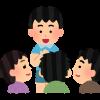 【セレブ】南青山の小学生、会話がなんJのレスバトルレベルだったwwwww(画像あり)