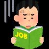 【愕然】営業職の求人が出まくってる理由wwwwwwwwwwwww