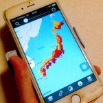 【地震予言】南海トラフ地震の前兆と起きる時期…専門家の予言がヤバすぎる…