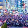 警察「年末年始は渋谷を閉鎖します」→ その理由wwwwwwww