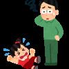 【愕然】新幹線で自由席に座れなかった親子の末路wwwwwww