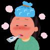 【悲報】ワイ「すいません熱出ました」 会社「体調治ったら今日出て」→ 結果wwwwwww