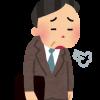【悲報】ワイ手取り750万、毎日が普通にひもじい→その理由・・・
