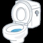 水道屋「見積10万です」俺「トイレ詰まりだけで10万?自分でやるか…」→結果wwwwwwwww