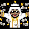 【速報】ワイ、アラブの大富豪から5億円を貰えることになる→ その経緯wwwwwwww