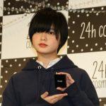 【病気】欅坂46平手友梨奈さん、終了のお知らせ・・・・
