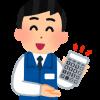 【悲報】ワイ家電店員、日本がヤバい奴まみれという事実に気付き咽び泣く・・・
