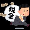 【愕然】財務省「スマホ税を月1000円徴収するとこうなる」→