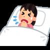 【緊急】咳で寝られないワイの現在…とんでもないぞ…