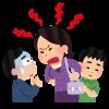 【悲報】先生「両親から昔の話訊いてきて」→保護者さん激怒・・・
