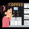 【衝撃】セブンのコーヒー、客が押したボタンをレジ内から確認できる事が判明→ 結果wwwwww(証拠画像あり)