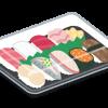 【悲報】ジッジ「お寿司買ってきたで!」ワイ「やった!ジッジ大好き!」→ 衝撃の結果wwwwww(画像あり)