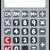 【仰天】ぼく、4万円の電卓を購入した結果wwwww(画像あり)