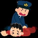 【愕然】日本芸能史に残るわいせつ事件を起こした奴がこちらwwwwww