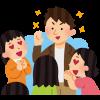 【衝撃】TOKIOの長瀬らしい人物が電車の中で発見されてしまうwwwwwwwww(※衝撃画像)
