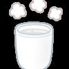 【衝撃】水を注いだ瞬間お湯になる魔法のケトルが開発される→ 値段がやばいwwwwww