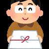 【悲報】ゆとりが無くそうとしている貴重な日本文化一覧wwwww
