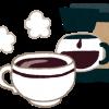 【悲報】ブラックコーヒーを飲んでる人の87%に衝撃事実wwwwwww