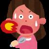 【警告】ココイチの10辛完食経験のある俺が言いたいことがこちらwwwwwww