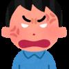 【怒報】コンビニバイトだが客にとんでもない文句を言われた・・・
