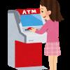 【悲報】ATMさん、年末年始に休みまくった結果wwwww