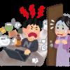 【仰天】30過ぎてもニートの兄→家族会議でニート収容所に入れることになった結果wwwww