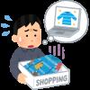 【悲報】ヤフオクで落札した商品と別の商品が届く→ 相手に連絡したところ・・・