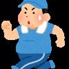 【悲報】謎の人物「痩せたらかっこよくなる」→ ワイデブ、助言を受けダイエットした結果wwwwwww