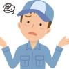 【怒報】再配達運送屋が衝撃発言wwwwwwwwww