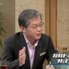 【愕然】韓国レーダー照射、TBSで衝撃発言wwwwwwww