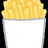 【衝撃画像】マックでポテト食べてたら緑のポテトがあったんだがwwwwwwww
