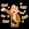 【朗報】ボク、突然お金持ちになる→その理由wwwww(画像あり)