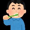 【愕然】歯科医、三食後に歯磨いてる奴に衝撃発言wwwwwww