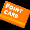 【怒報】店員にポイントカード片手で受け取られた結果・・・