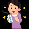 海外版Amazonで日本より安く買えるものがこちらwwwwwwwwwwwww