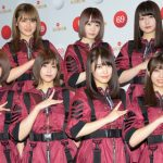 【衝撃】紅白歌合戦の欅坂46がヤバすぎwwwwwwww