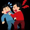 【怒報】家買ったら親戚にめっちゃくちゃ悪口言われたんやけど→ その内容・・・