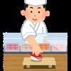 【衝撃】ワイ、寿司屋で3回注文無視された結果・・・・・
