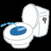【仰天】日本製トイレ、ケンカした白人夫婦を仲直りさせてしまうwwwww(画像あり)