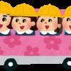 【悲報】幼稚園バスの運転手さん「ドレミの歌の替え歌歌ったろ」→結果wwwww(画像あり)