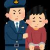 【愕然】ツイッター民「目の前で事故った人助けなくちゃ」警察「はいお前逮捕ね」→ その理由が・・・
