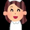 【愕然】大学4年の彼女が今から看護師目指したいと言い出したんだが・・・