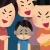 【マジかよ】アンガールズ田中、衝撃のカミングアウト!!!!!