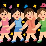 【衝撃】欅坂46さん、終了のお知らせ・・・