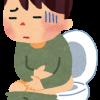 【悲報】ワイ1年目営業マン、社用携帯なくしトイレに立てこもる