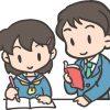 【悲報】塾講師バイトワイ、女子高生に「口マジでくせーぞ」と事実を伝え大問題に発展wwwwwwwwwww