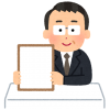 【驚愕】政府「元号バレたら変える」識者「常用漢字すべての組み合わせ作ってみたwwwww」→ご覧くださいwwwww(画像あり)
