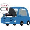 【仰天】全く知り合いがいない土地で車のバッテリーが上がってしまった僕、天才的な方法で解決wwwww