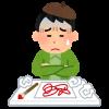 【悲報】ワイ(26)、仕事辞めて漫画家目指した結果wwwww(画像あり)