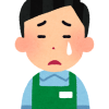 【悲報】バイト先に30歳職歴なしニートが来た結果wwwww